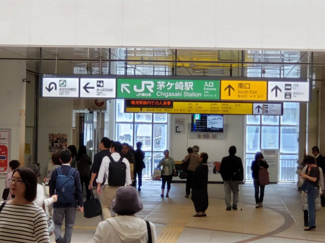 JR茅ヶ崎駅改札口